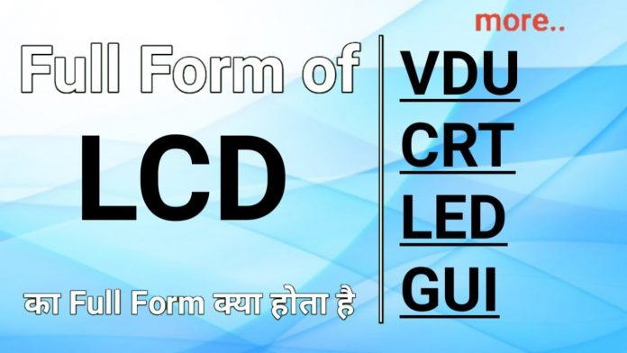 Vdu Full Form In Computer